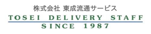 株式会社 東成流通サービス